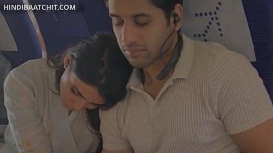 Love Story Naga Chaitanya